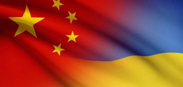 The Third Intergovernmental Meeting of the Ukrainian-Chinese Sub-Commission on Healthcare Cooperation was held in Kiev